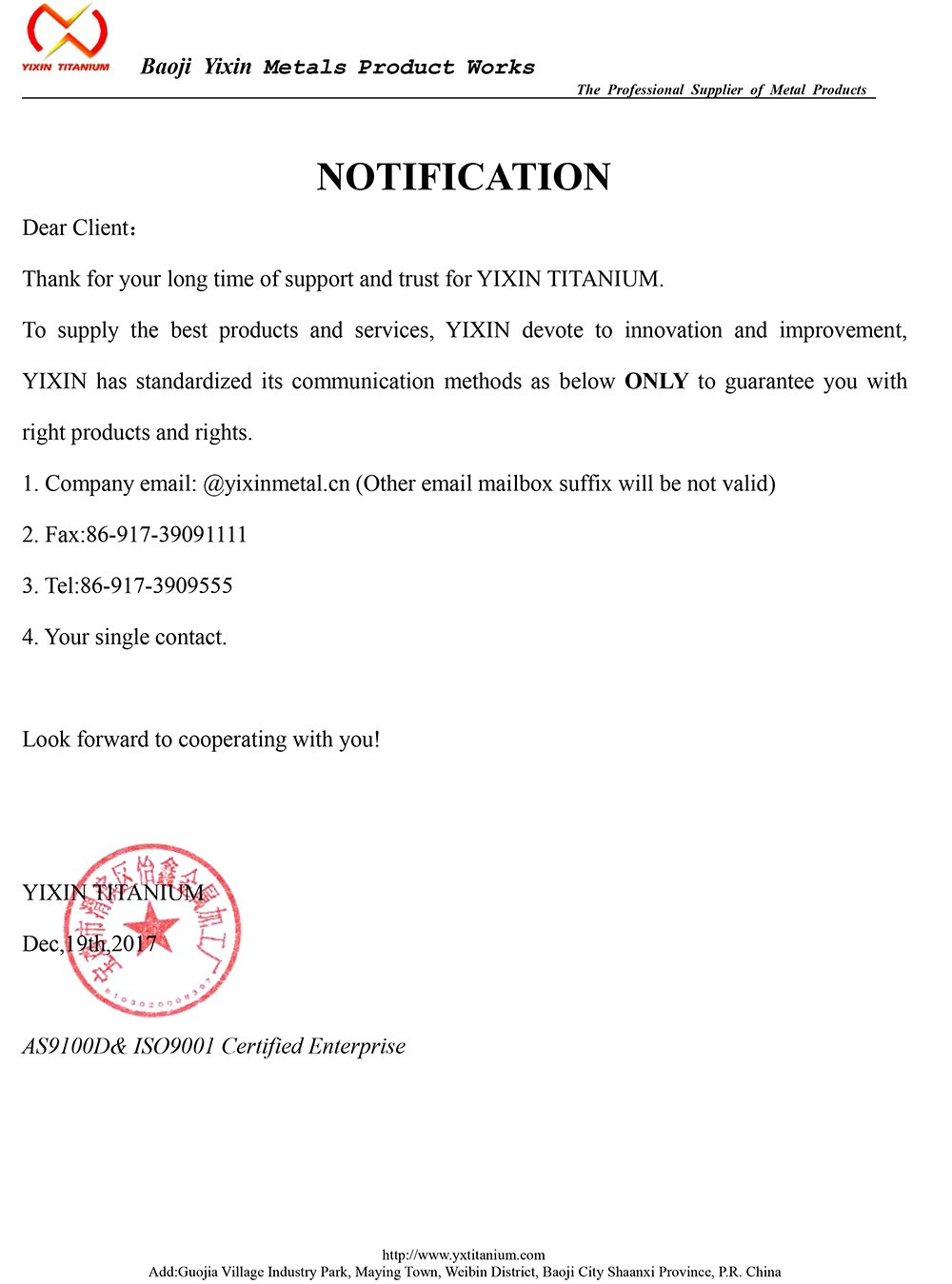 YIXIN Notification for standardized contact.jpg