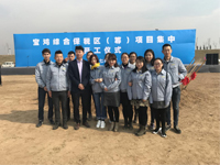 The Opening Ceremony of Baoji Comprehensive Bonded Zone-Baoji Yixin