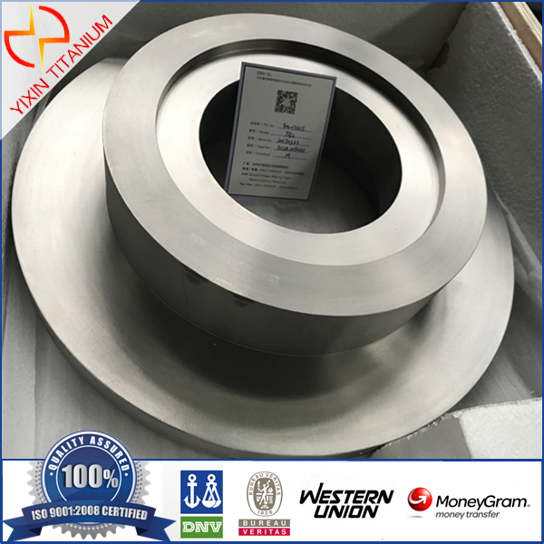 ASTM B381 GR2 Pure Titanium Forging as per client drawing