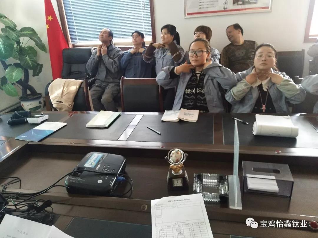 Yixin HSE training