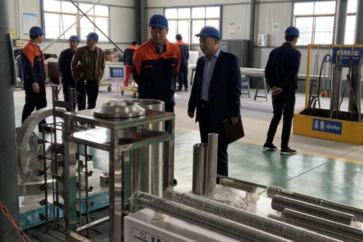 Experience share meeting between Jinshan Company &YIXIN
