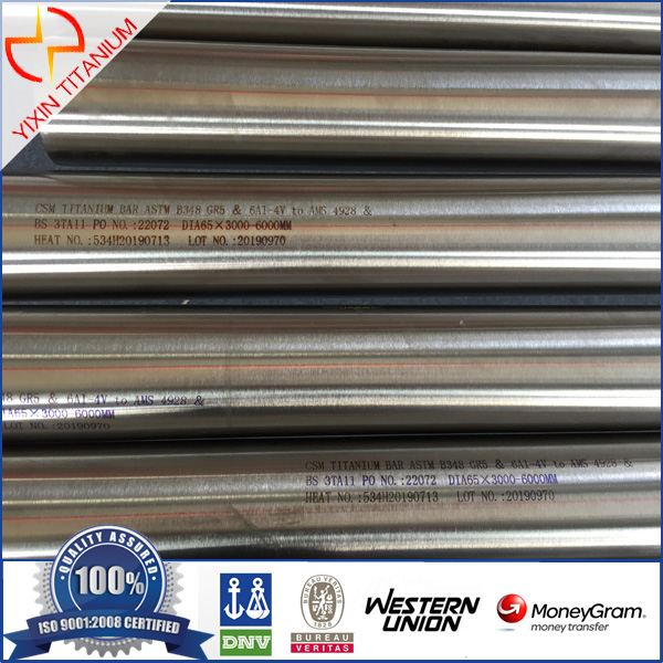 AMS 4928 - aerospace titanium bar/BS 3TA11/ Ti 6Al4V bar